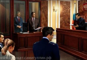 advokat__ugolovnoe